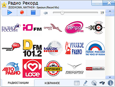 RadioTochka plus - simple and powerfull radio player with record and equalizer f